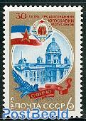 Yugoslavia 1v
