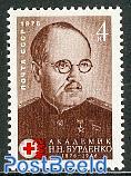 N.N. Burdenko 1v