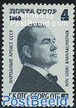 Georg Ots 1v