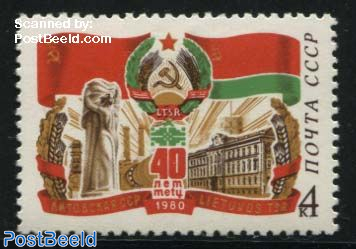 40 years Lithuanian SSR 1v