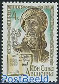 Ibn Sina 1v