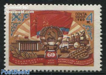 Kazachstan SSR 1v