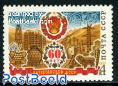 Dagestanian ASSR 1v
