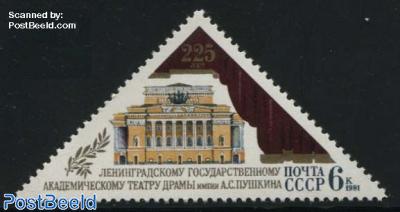 Pushkin theatre 1v