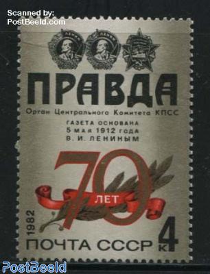 Prawda newspaper 1v