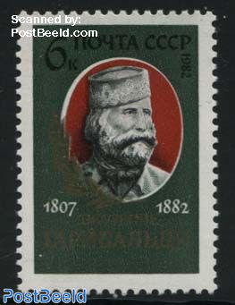 Garibaldi 1v