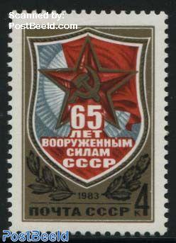 Soviet army 1v