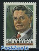 B.N. Petrov 1v