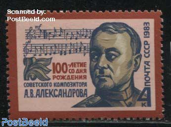 A.W. Alexandrov 1v