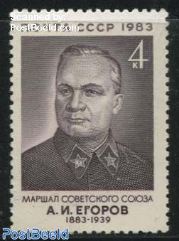 Egorow 1v
