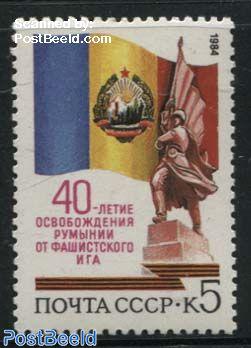 Rumenian liberation 1v