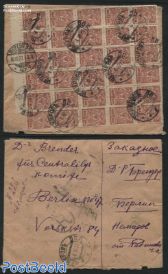 Letter from Nemirov (Ukraina) to Berlin
