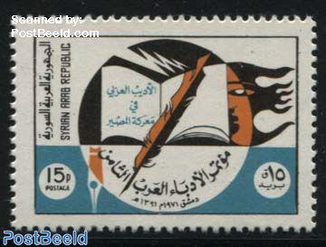 Arab authors festival 1v