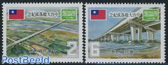 Sino Saudi bridge 2v