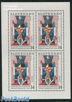 Europa minisheet (with 4 stamps)