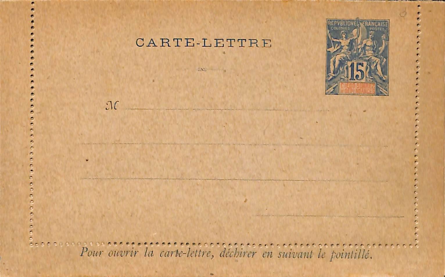 Diego Suarez, Card Letter 15c